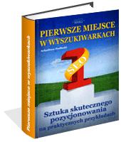 eBook - Pierwsze Miejsce W Wyszukiwarkach